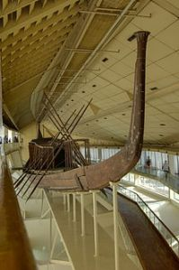 Khufu ship